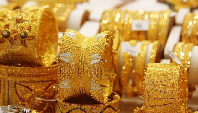 Giá vàng rơi xuống mức thấp nhất hơn 6 tháng